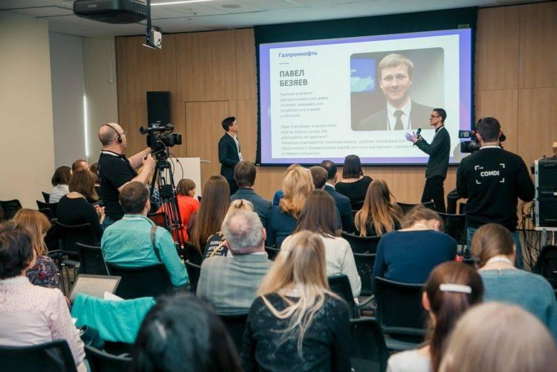 Практическая конференция по онлайн-образованию и корпоративному обучению EdMarketLab