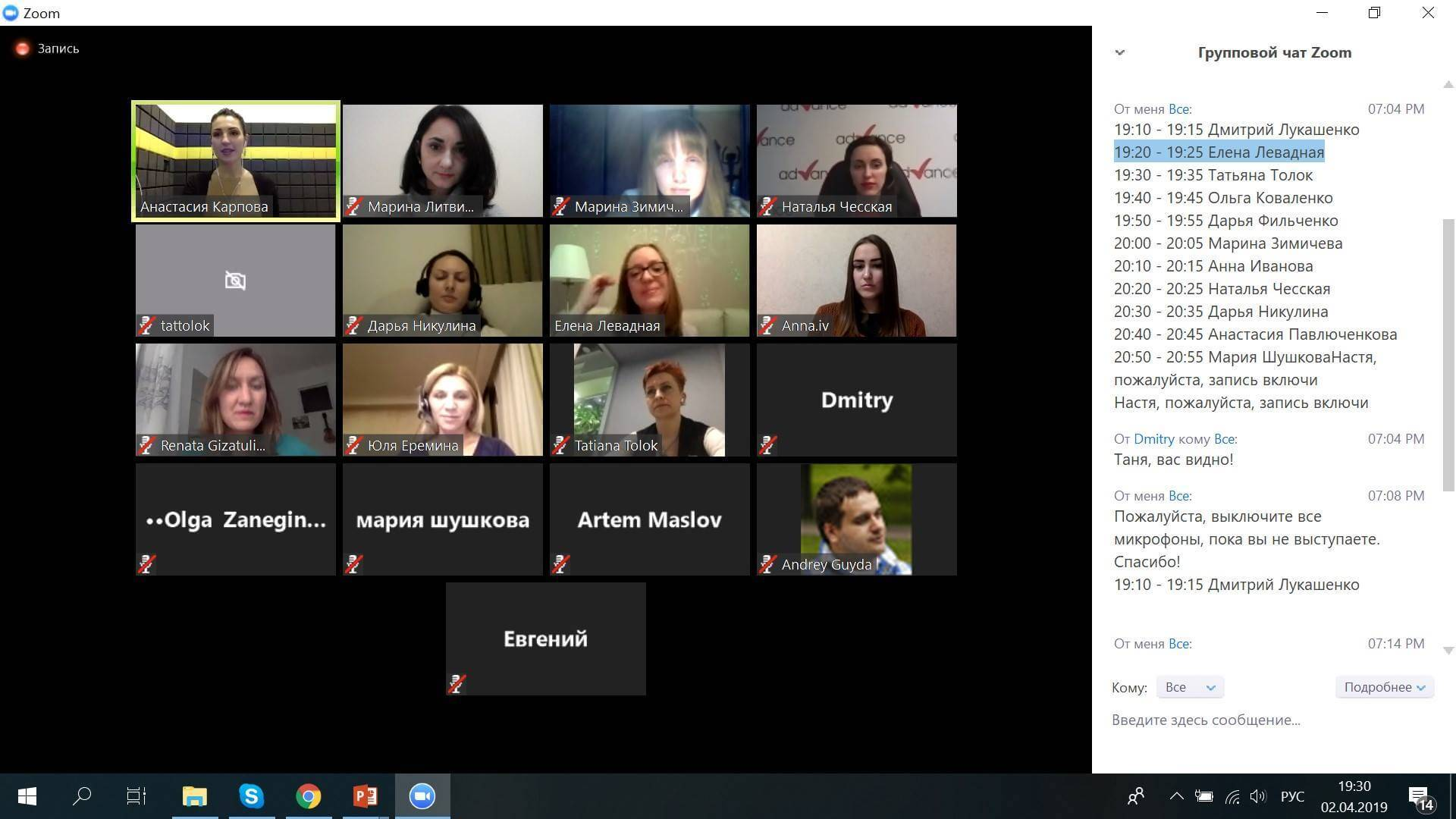 EdMarket AntiConf - антиконференция и нетворкинг по онлайн-образованию